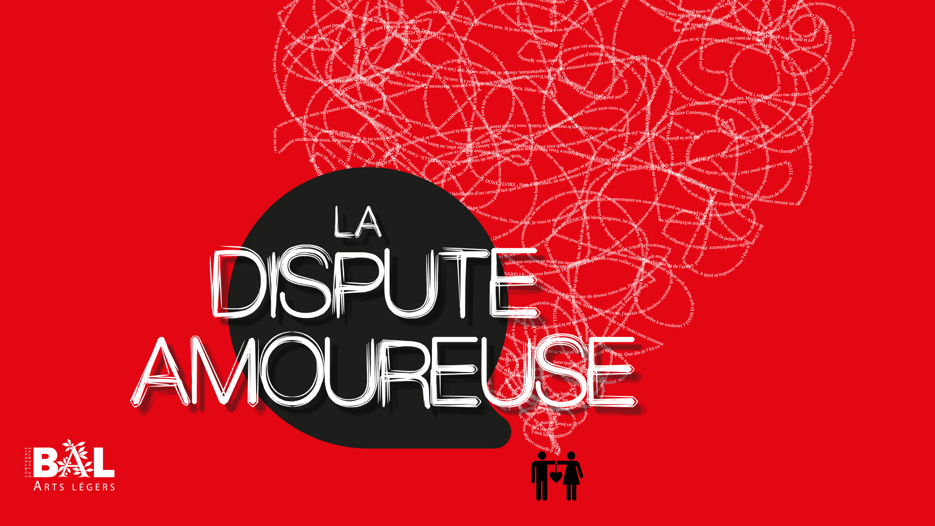 La Dispute Amoureuse